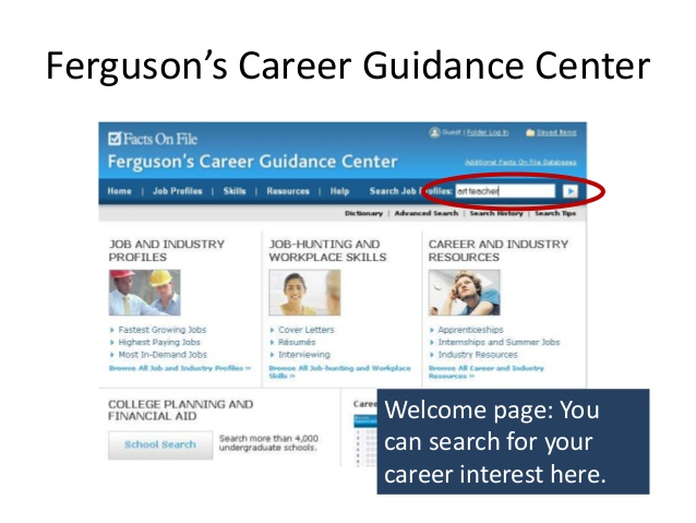 Ferguson's Career Center