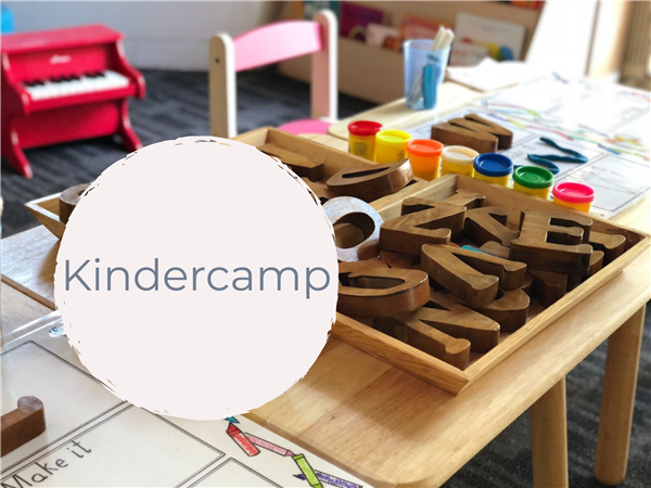 Virtual Kindercamp Available